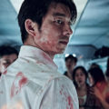 Train to Busan: The zombie film of 2016