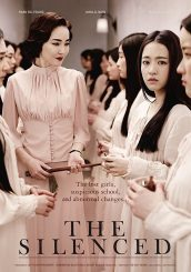 The Silenced (2015)