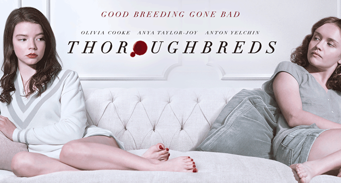 """Check out the trailer for """"Thoroughbreds"""", coming up next March"""
