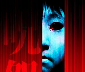 "A new American remake for ""The Grudge"" is on the way"