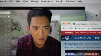 "New trailer for ""Searching"", a cyber-thriller starring John Cho"