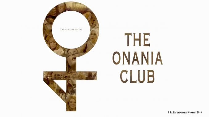 "Controversy is served: The teaser for ""The Onania Club"" is here"