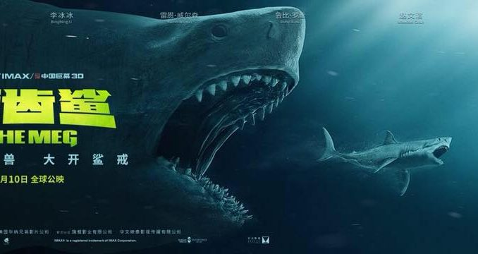 "New clip with never seen before footage for ""The Meg"""