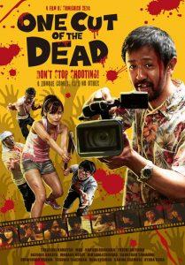One Cut of the Dead (aka Kamera o tomeru na!) (2017)