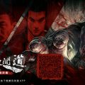 "Take a look at ""Lost in Apocalypse"", a zombies rollercoaster film from China"