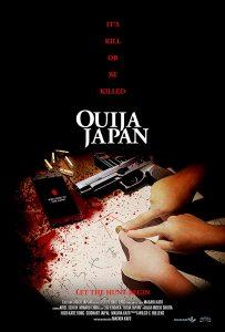 Ouija Japan (2021)